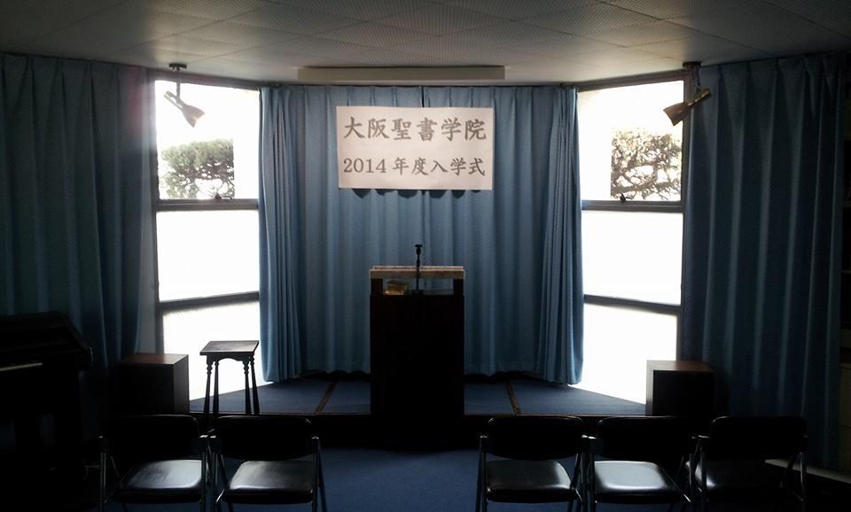 20140416入学式