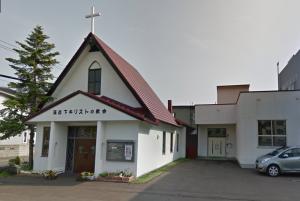 藻岩下キリストの教会