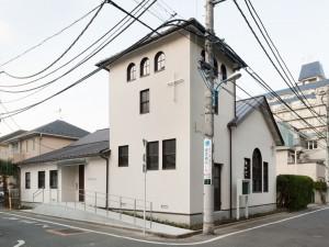 東京若葉キリスト教会全景