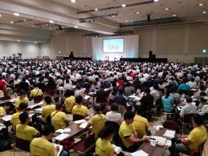 2000人もの参加者が一同に会する