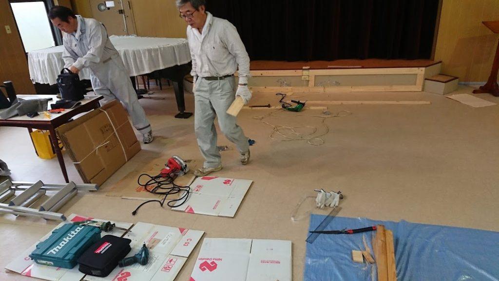 小野教会の兄弟が菅野ホールの改修を