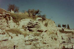ゴルゴダの丘