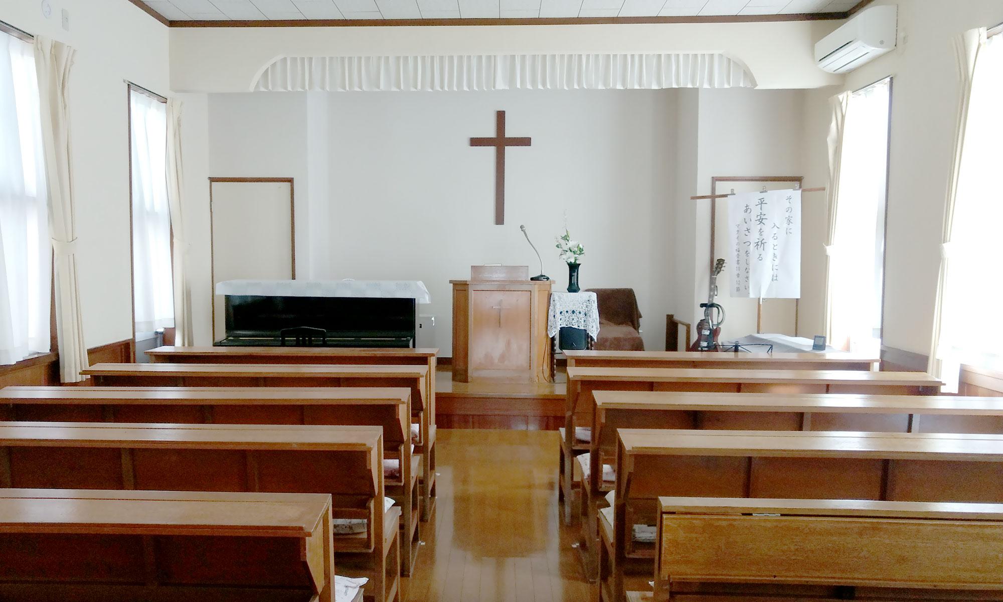 東京フリー・メソジスト 昭島教会