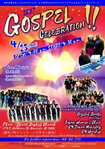 2017_HI_concert_07
